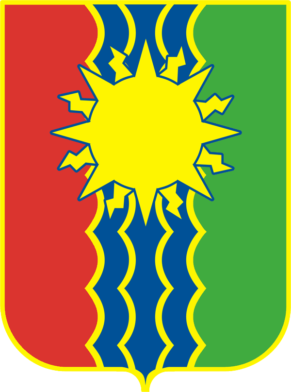 Coat_of_Arms_of_Bratsk_(Irkutsk_oblast).png
