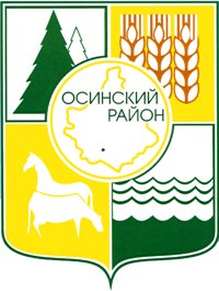 Coat_of_Osinsky_District,_Irkutsk_Oblast.png