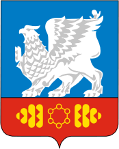 Coat_of_Arms_of_Sayansk_(Irkutsk_oblast).png