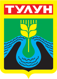 Coat_of_Arms_of_Tulun_(Irkutsk_oblast).png