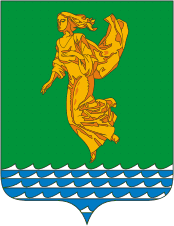 Coat_of_Arms_of_Angarsk_(Irkutsk_oblast).png