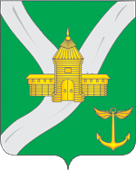 Coat_of_Arms_of_Ust-Kut_rayon.png