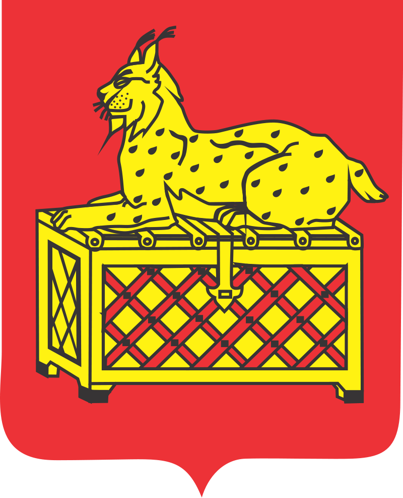 800px-Coat_of_Arms_of_Bodaibo_(Irkutsk_oblast).svg.png